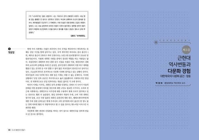 편집디자인_자료집